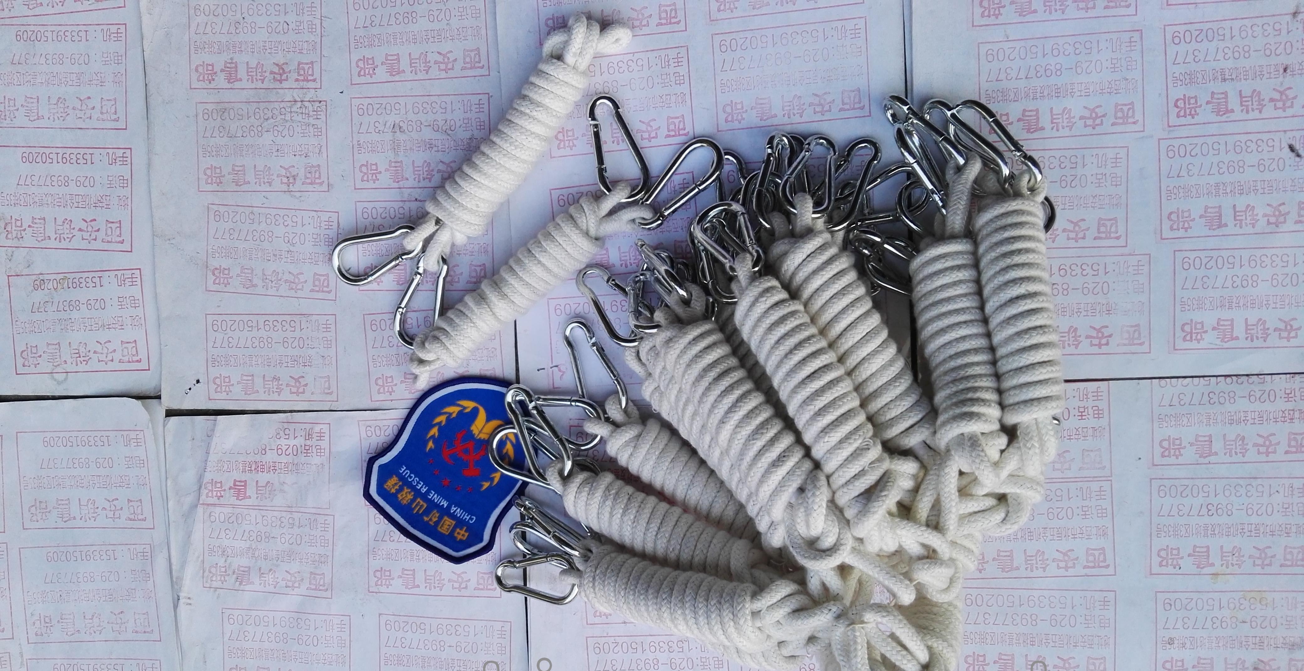 矿山救护队装备,引路绳 联络绳 矿山救援装备