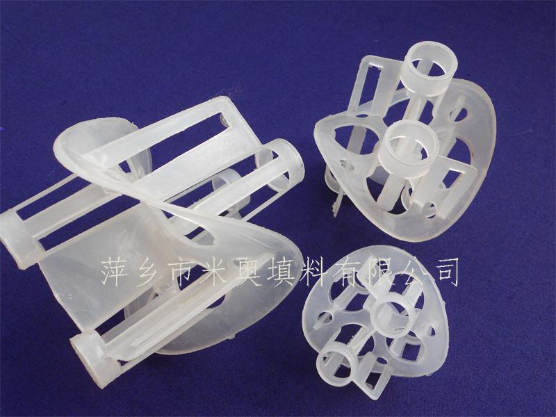 供应米奥气体吸收冷却净化用塑料海尔环新型开孔填料价格