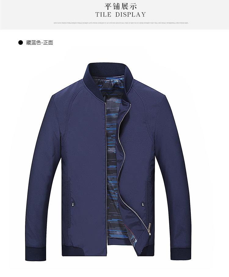 �9oh�a�yb&�y�+X��yK�&_这是一款工厂2016冲销量的新款男式秋夹克高品质低价格休闲外套