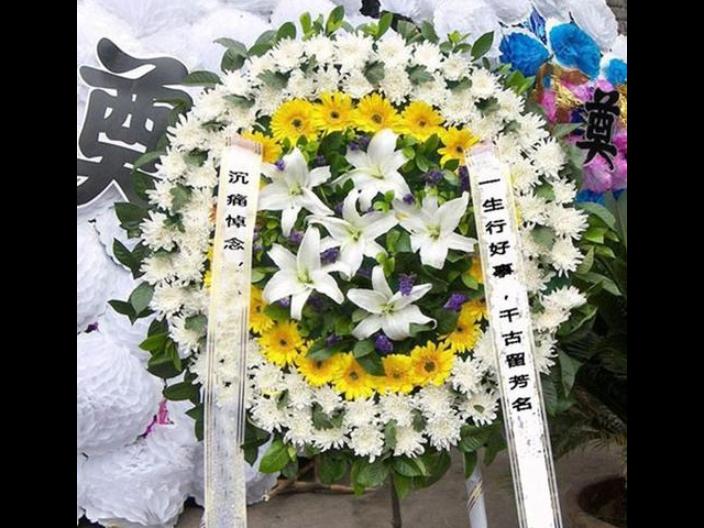 徐汇灵堂服务报价 服务至上 上海芸豪殡葬服务供应