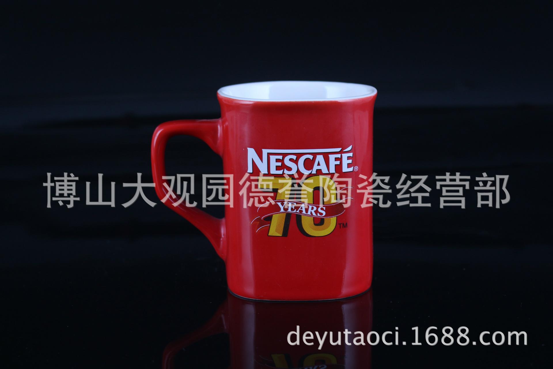 陶瓷杯子 创意马克杯  咖啡杯可爱表情杯茶水杯广告礼品批发1
