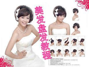 最新影楼新娘盘发教程日常晚会节日韩式发型包含二百余款发型设计