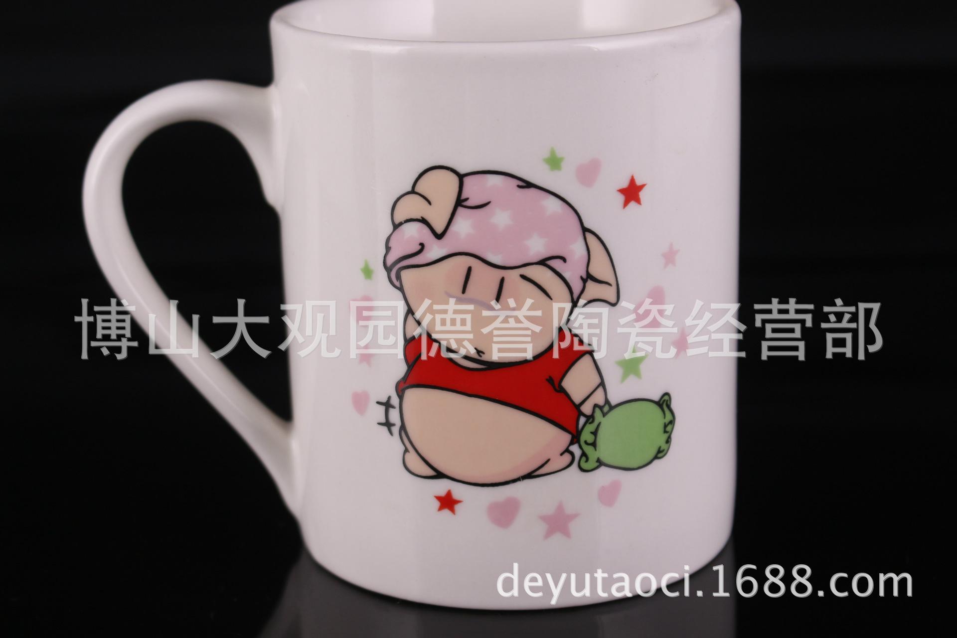 淄博礼品陶瓷杯  马克杯广告创意水杯 咖啡杯子可定制LOGO【图】