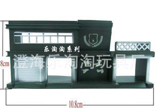 澄海乐淘淘玩具厂2