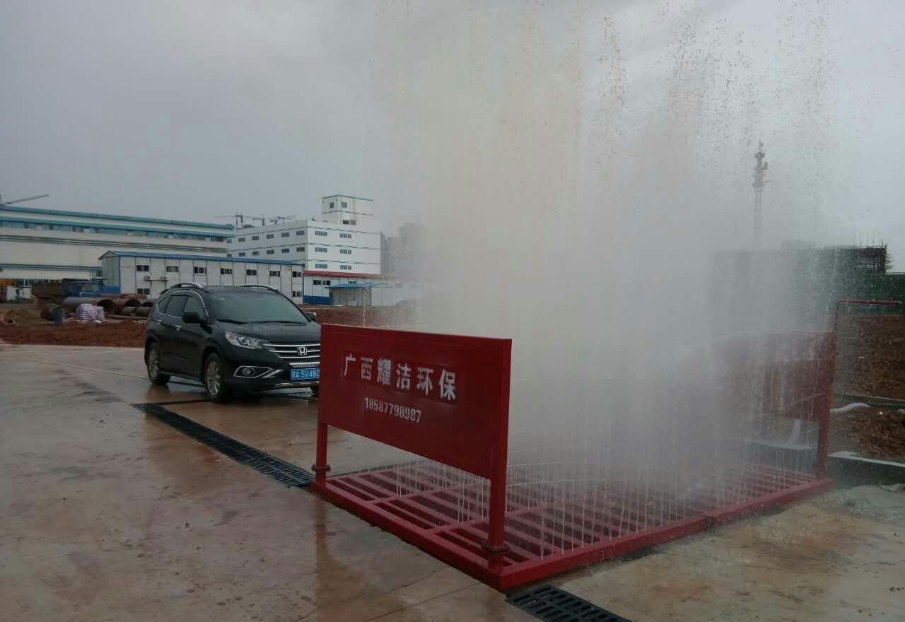南宁水泥厂自动洗车机批发定做