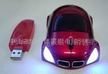 车型无线鼠标(图)