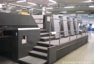 2006年海德堡XL 105对开四色胶印机