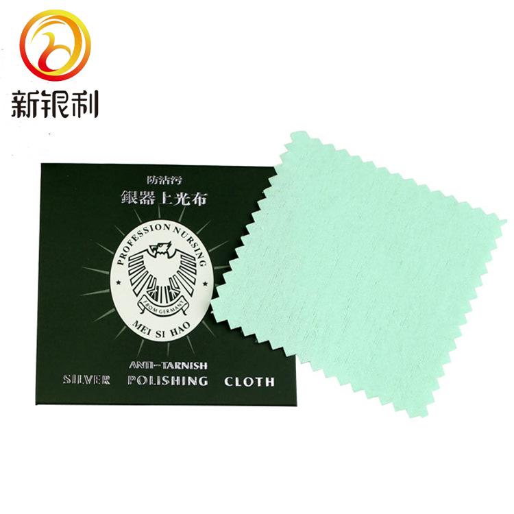 厂家批发 德国绿色老鹰擦银布进口鹿皮绒88cm 银器上光布加厚
