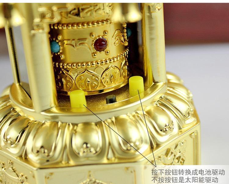 憬鸿精品全合金黑双色八宝太阳能转经筒桶转金轮车载摆件佛教藏族
