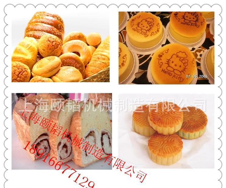 订做蛋糕柜 圆弧大理石欧式蛋糕柜2.1米新品上市 蛋糕展示冷藏柜