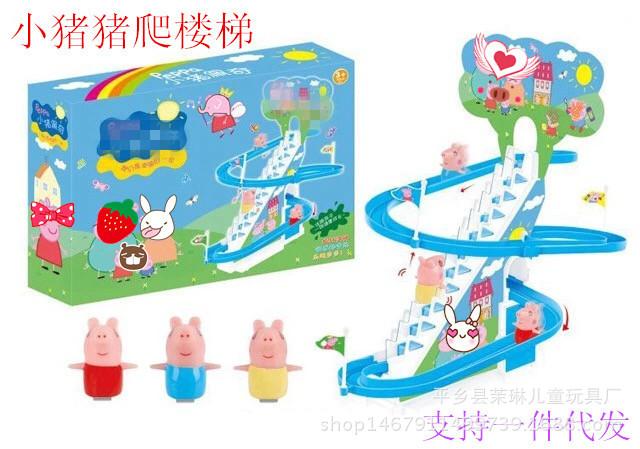 小猪佩奇卡通自动旋转爬楼梯滑梯轨道987儿童玩具动感音乐1