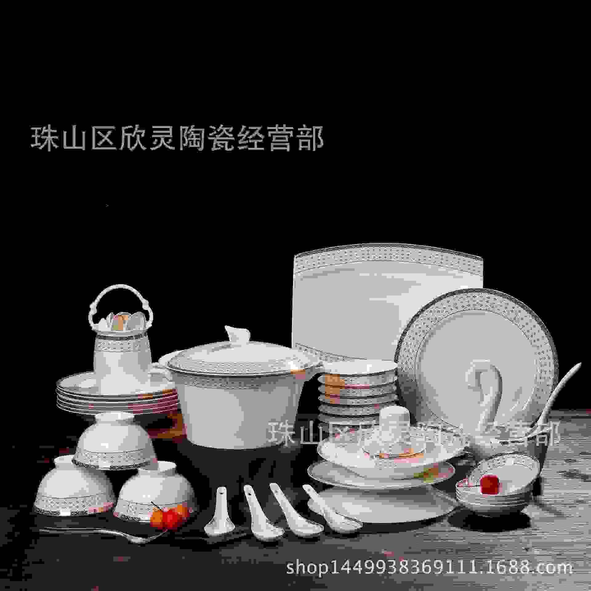 高档景德镇骨瓷餐具套装欧式西餐陶瓷器金边碗盘碟58头结婚送礼品2
