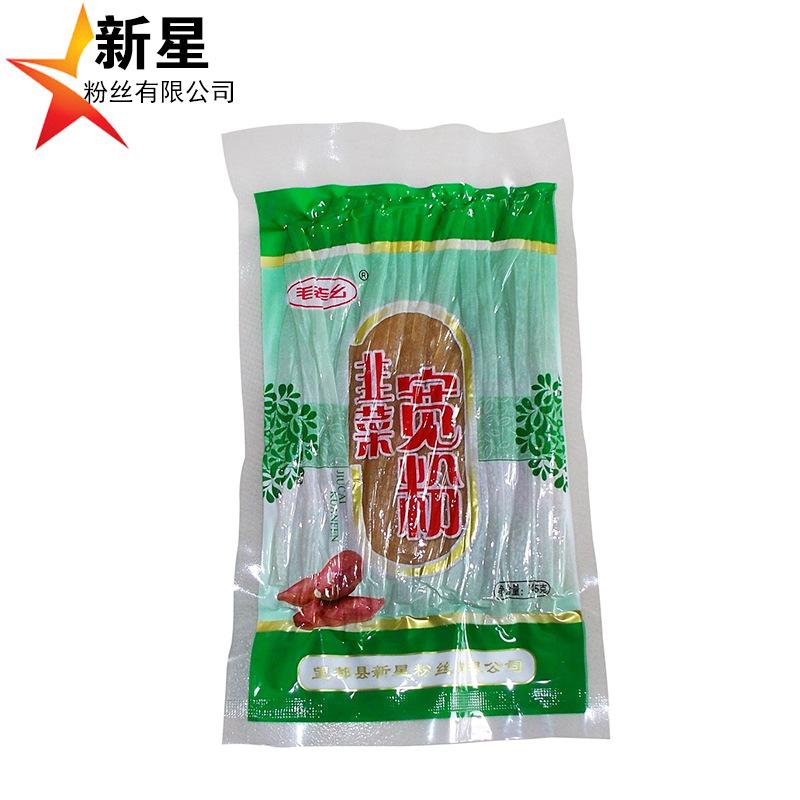 新星食品 韭菜粉丝绿袋245g食品 特产 方便海底捞火锅粉丝