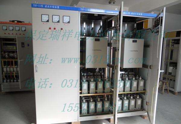 谐波治理设备3C质量合格认证