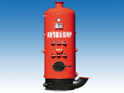 高效节能反烧锅炉