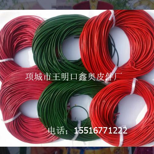 厂家供应各种颜色各种规格的牛皮绳