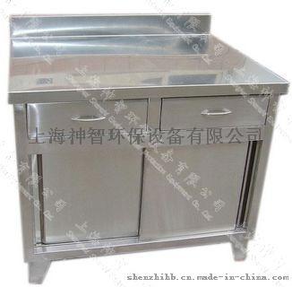 不锈钢工作台(SZ-G102)