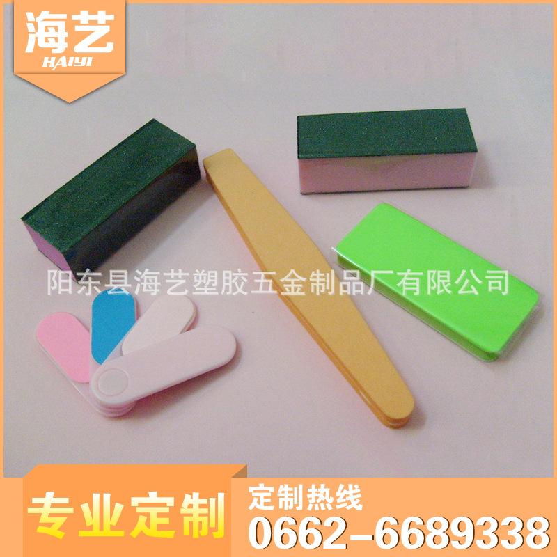 厂家供应 时尚优质方块指甲锉 四面扇形指甲挫 扇形指甲挫