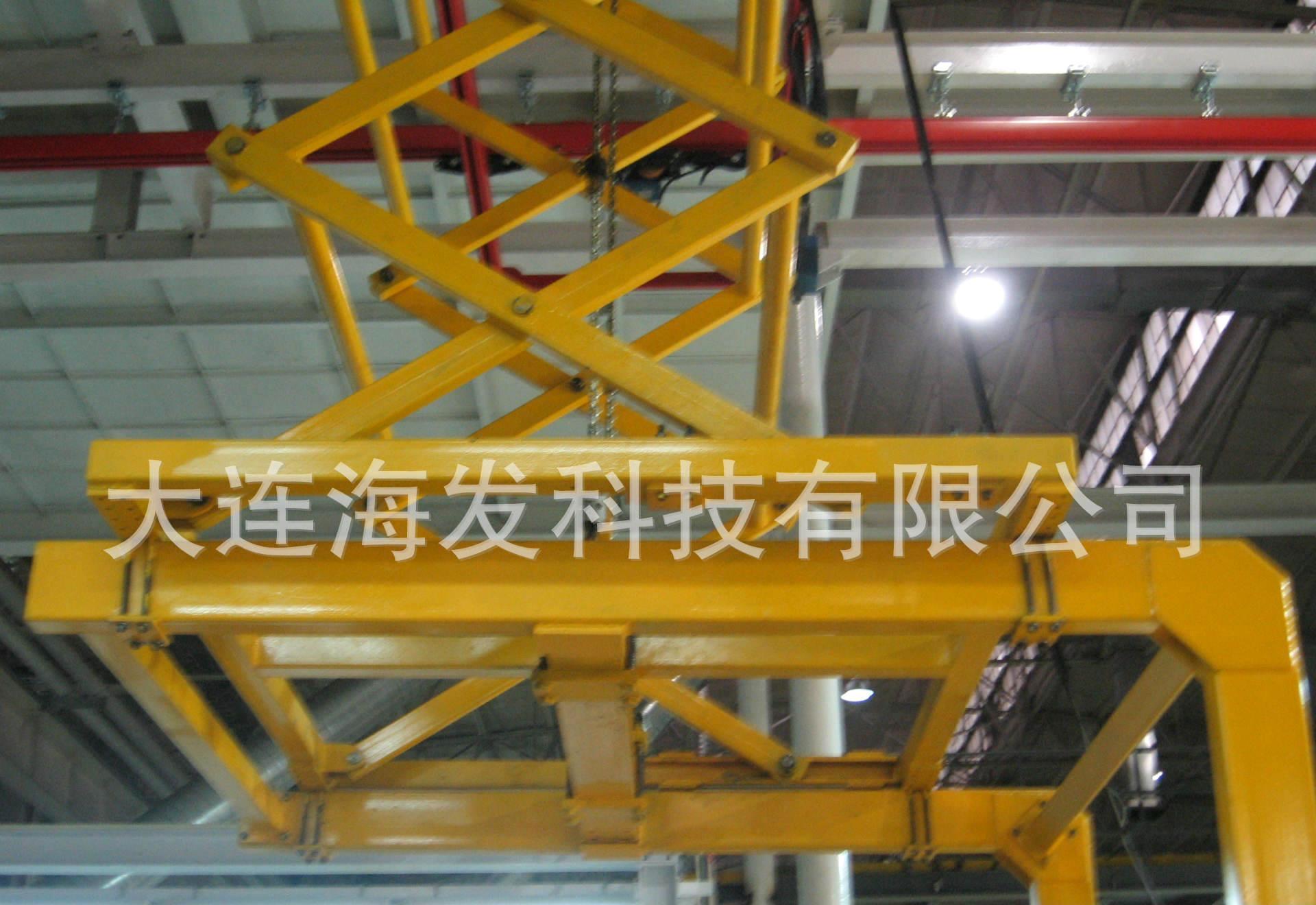 大连海发科技 汽车工业—叉式升降空中自动输送车
