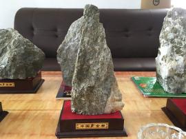 南宁茂发厂家销售金矿石工艺品 金矿石摆件