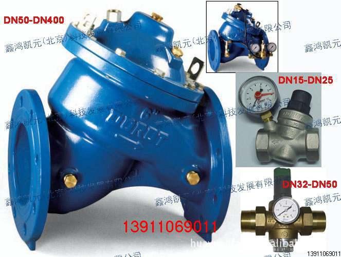 以色列进口水用减压阀消防系统减压阀稳压阀50-4-pr多诺特图片