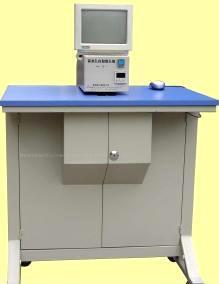 基准孔自動鑽孔機(图)