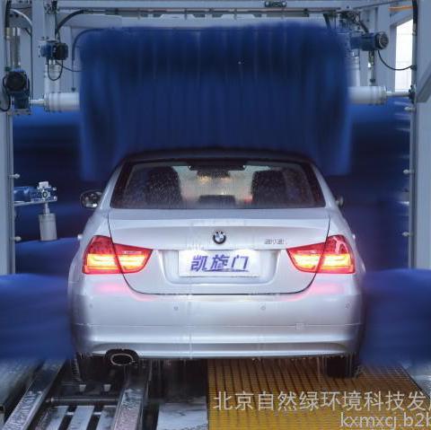 【优惠大促】供应北京凯旋门洗车机洗车机 洗车设备 洗轮机 电脑洗限时折扣0