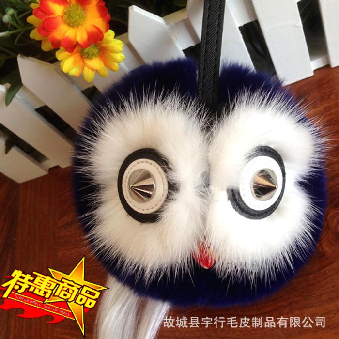 皮草挂件挂饰猫头鹰水貂獭兔毛包包挂件小怪兽毛毛球钥匙挂礼物1