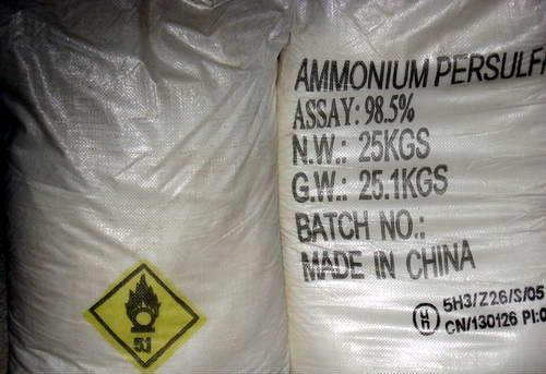 过硫酸铵河南郑州生产厂家直销1