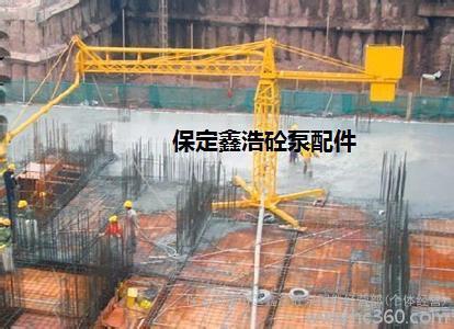 供应鑫浩12米塔式方管布料机图片