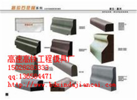 路牙石模具专业生产厂家