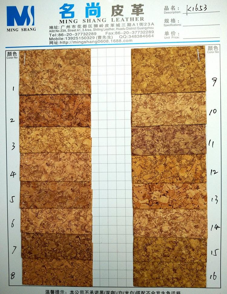 毛皮名尚K1653现货供应木纹箱包手袋革特殊皮料