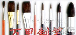 万里笔业美术画材高档油画笔高品质尼龙毛画笔套装油画笔