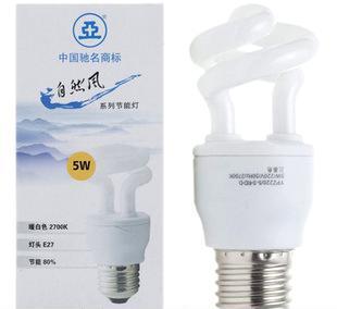 供应 上海亚明 螺旋节能灯 5W 家用电子节能灯 E27节能灯 冷色