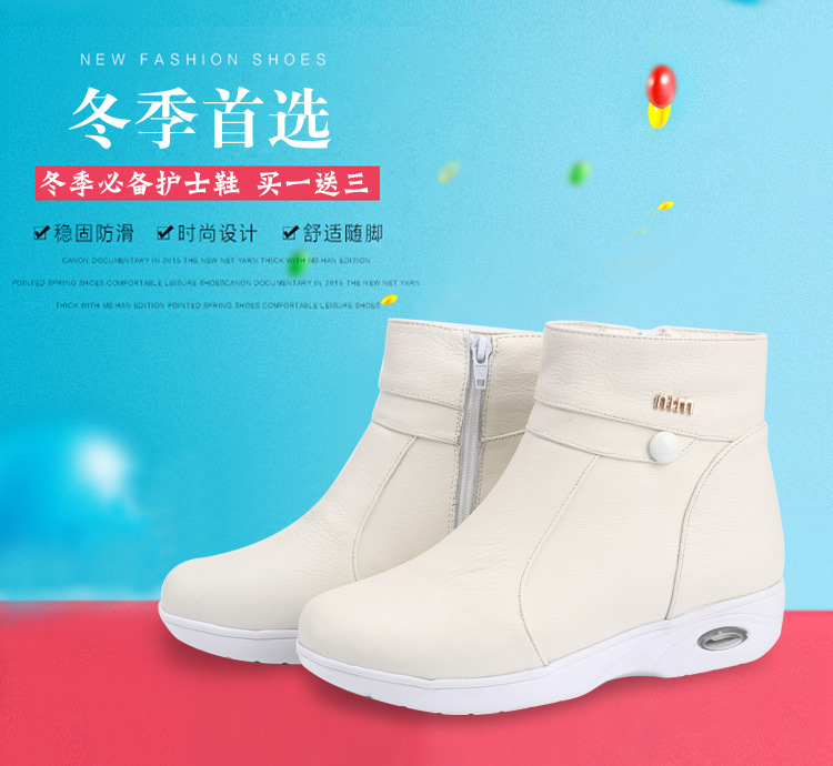 冬季女士保暖棉鞋 加厚护士鞋 气垫护士鞋 白色冬季气垫护士棉鞋0