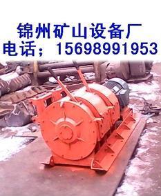 锦州矿山2JP-30耙矿绞车耙斗 耙齿