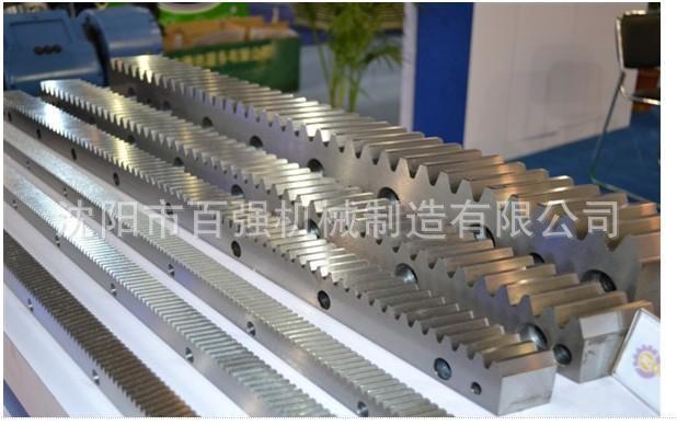 生产各种型号齿条 齿轮 机械配件 淬火 首选【百强】