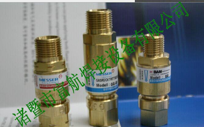 厂家供应9 16全铜乙炔氧气丙烷回火器 回火防止器 焊接配件图片
