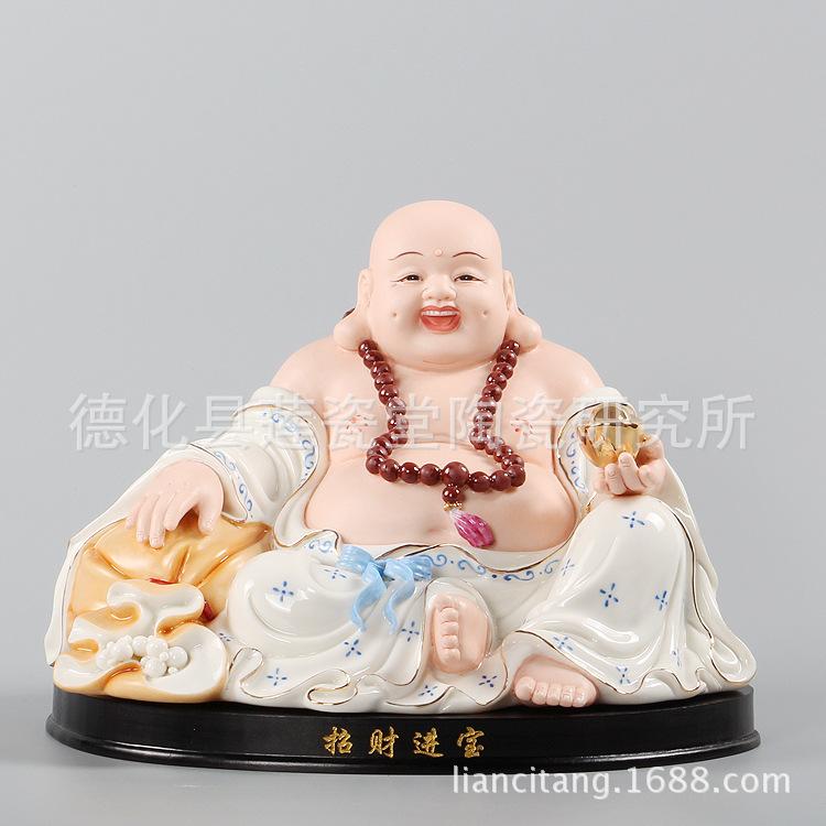 莲瓷堂 德化陶瓷6吋坐地弥勒佛像兰彩摆件招财进宝笑佛装饰工艺品