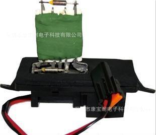 康宝耐-专业供应汽车调速电阻 鼓风机电阻 业内优选品牌