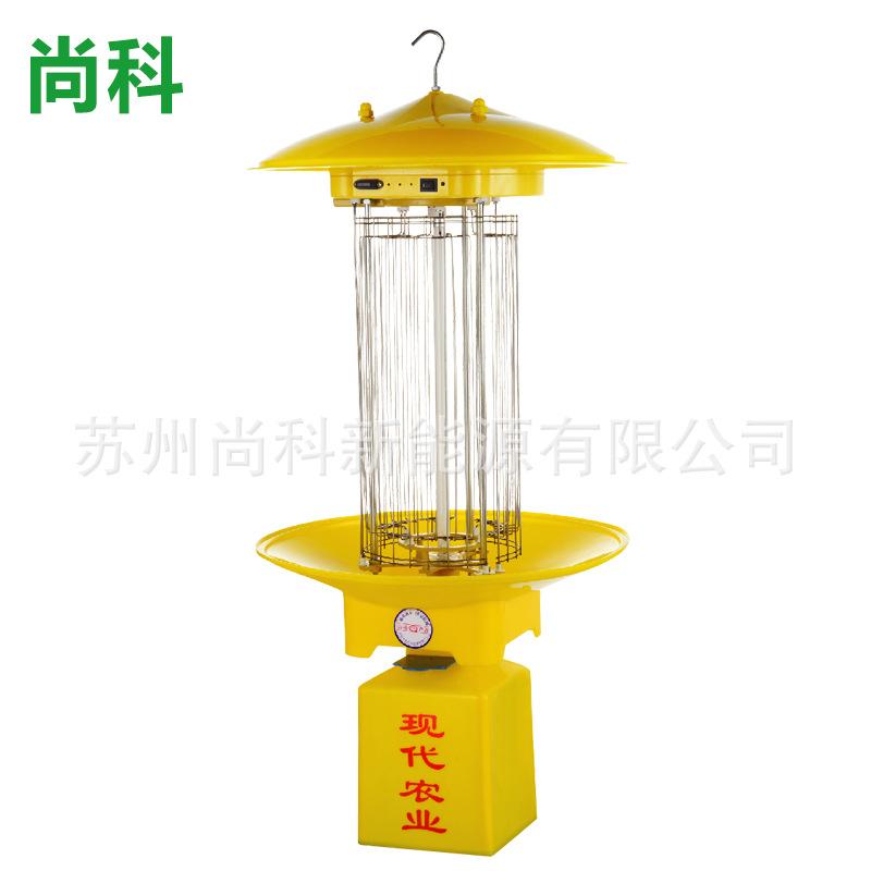 尚科农用果园农场杀虫灯频振式灭蚊灯 SK-PZ022 节能杀虫灯