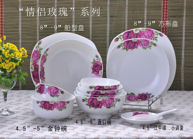 白玉陶瓷  餐具套装 促销 礼品礼盒碗碟瓷碗套装 工厂直营1