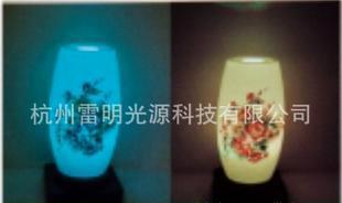 高品质LED陶瓷艺术灯 可遥控变多种颜色