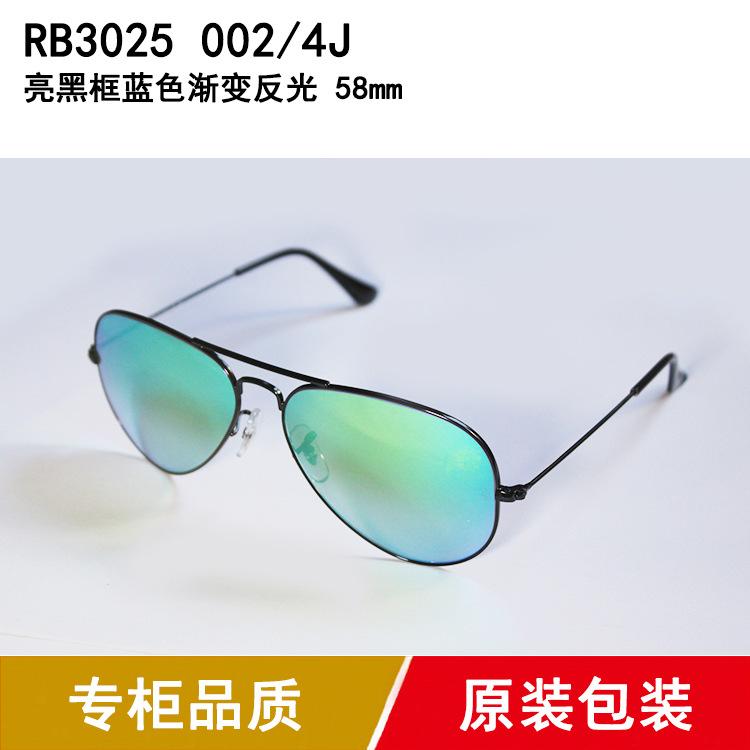 东达 品牌原装太阳眼镜 rb3025 0024J 时尚绿色渐变墨镜吴亦凡款