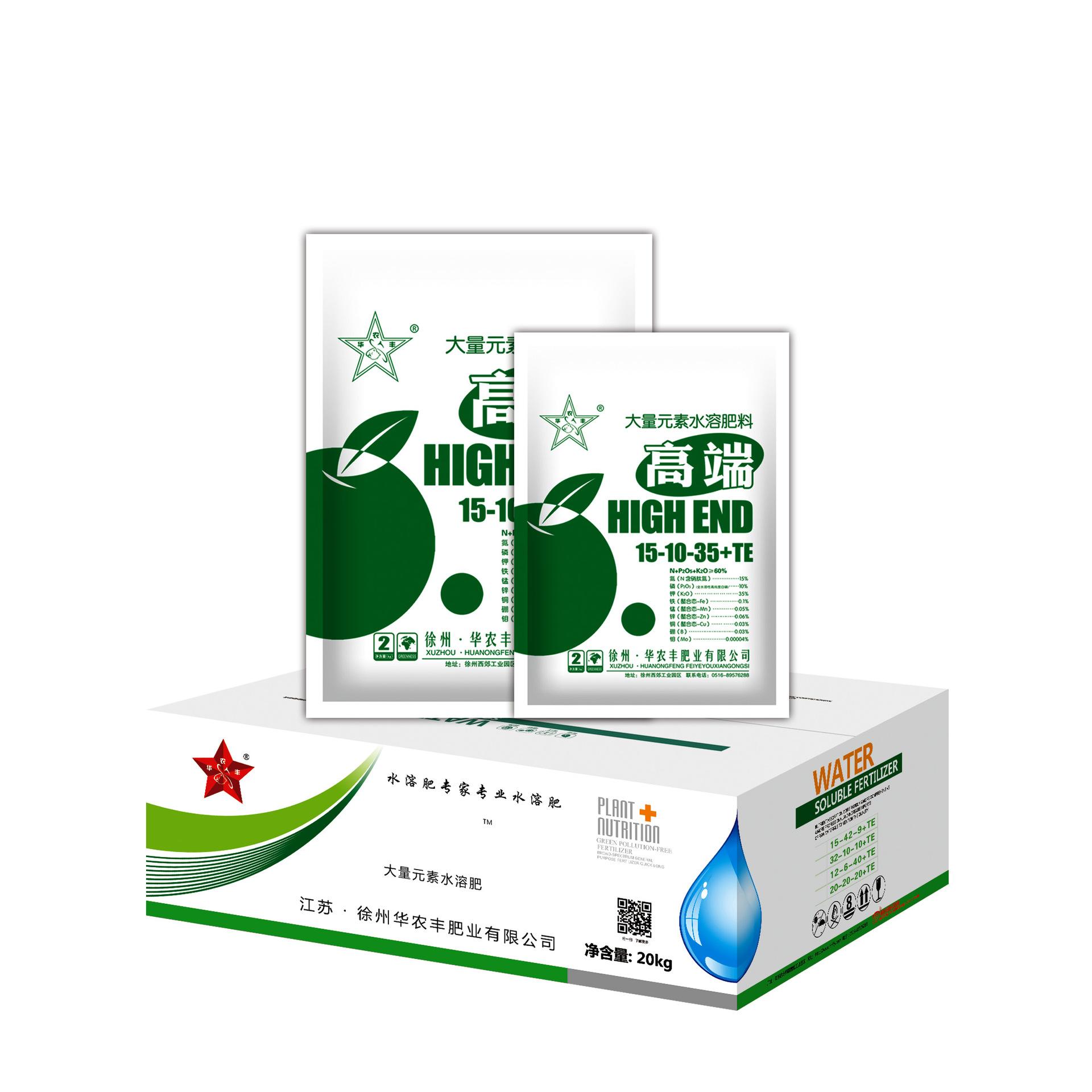 高端 大量元素 水溶肥 华农丰 批发 厂家直销 箱装 化肥料