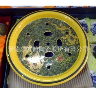 东方韵陶瓷高档礼品商务馈赠8头托盘茶具 带过滤网 正品 龙腾四海
