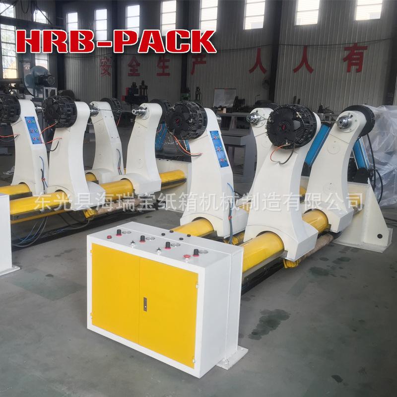 厂家供应无轴纸架-机械无轴纸架-液压无轴纸架-加工定制
