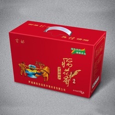 【吉邮】有机香米 10KG礼盒 2015东北大米新米 有机大米1