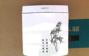 东盾卫浴节能系列水箱