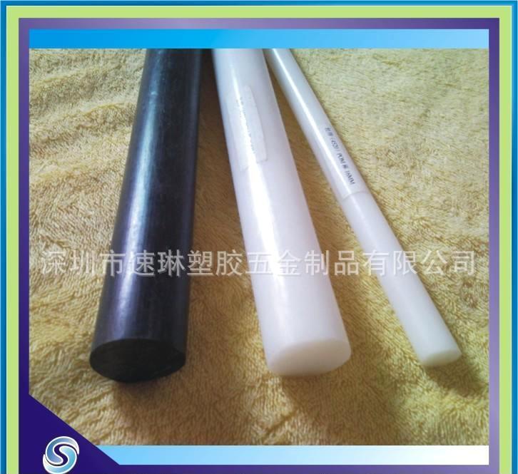 白色pom棒价格_厂家供应优质pom棒 白色pom小塑料棒 黑色赛刚棒材 欢迎定制